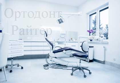 Лучшие клиники по имплантации зубов